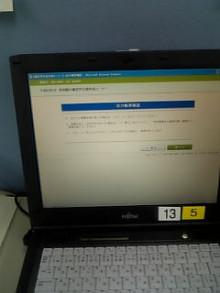 岩本社会保険労務士事務所 みかんの国愛媛で働く社労士のブログ-Image343.jpg