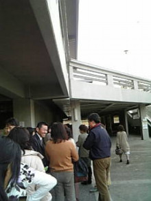 岩本社会保険労務士事務所 みかんの国愛媛で働く社労士のブログ-Image345.jpg