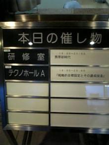 岩本社会保険労務士事務所 みかんの国愛媛で働く社労士のブログ-Image365.jpg