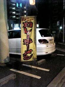 岩本社会保険労務士事務所 みかんの国愛媛で働く社労士のブログ-Image367.jpg
