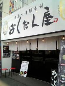 岩本社会保険労務士事務所 みかんの国愛媛で働く社労士のブログ-Image374.jpg
