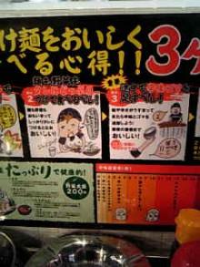 岩本社会保険労務士事務所 みかんの国愛媛で働く社労士のブログ-Image369.jpg