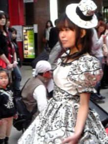 岩本社会保険労務士事務所 みかんの国愛媛で働く社労士のブログ-Image404.jpg