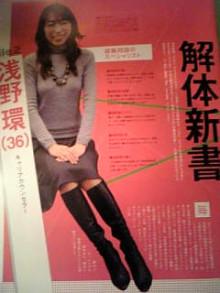 岩本社会保険労務士事務所 みかんの国愛媛で働く社労士のブログ-Image471.jpg
