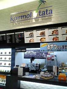 岩本社会保険労務士事務所 みかんの国愛媛で働く社労士のブログ-Image473.jpg