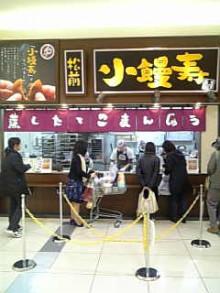 岩本社会保険労務士事務所 みかんの国愛媛で働く社労士のブログ-Image476.jpg