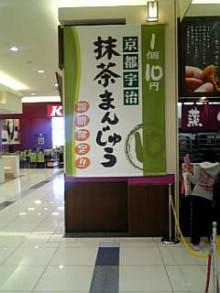岩本社会保険労務士事務所 みかんの国愛媛で働く社労士のブログ-Image477.jpg