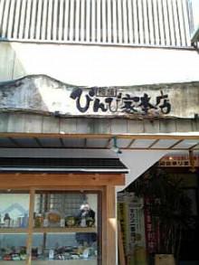 岩本社会保険労務士事務所 みかんの国愛媛で働く社労士のブログ-Image488.jpg