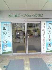 岩本社会保険労務士事務所 みかんの国愛媛で働く社労士のブログ-Image491.jpg