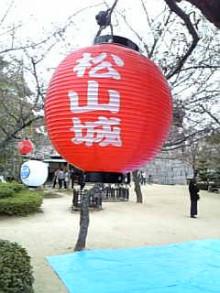 岩本社会保険労務士事務所 みかんの国愛媛で働く社労士のブログ-Image504.jpg