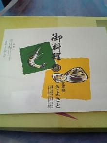岩本社会保険労務士事務所 みかんの国愛媛で働く社労士のブログ-Image506.jpg