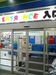 岩本社会保険労務士事務所 みかんの国愛媛で働く社労士のブログ-Image521.jpg