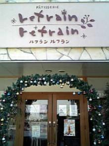 岩本社会保険労務士事務所 みかんの国愛媛で働く社労士のブログ-Image522.jpg