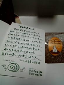 岩本社会保険労務士事務所 みかんの国愛媛で働く社労士のブログ-Image524.jpg