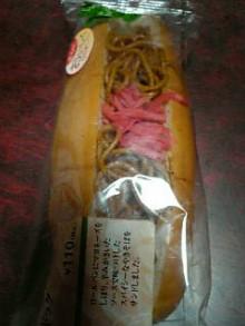 岩本社会保険労務士事務所 みかんの国愛媛で働く社労士のブログ-Image528.jpg