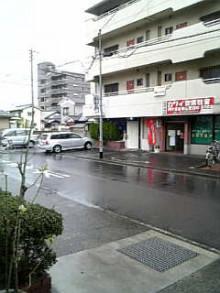 岩本社会保険労務士事務所 みかんの国愛媛で働く社労士のブログ-Image529.jpg