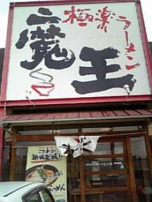岩本社会保険労務士事務所 みかんの国愛媛で働く社労士のブログ-Image532.jpg