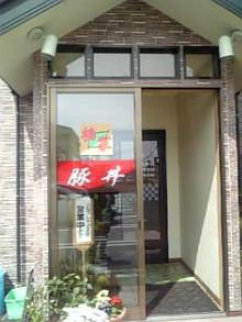 岩本社会保険労務士事務所 みかんの国愛媛で働く社労士のブログ-Image543.jpg