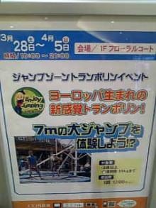 岩本社会保険労務士事務所 みかんの国愛媛で働く社労士のブログ-Image557.jpg