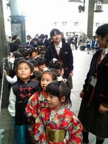 岩本社会保険労務士事務所 みかんの国愛媛で働く社労士のブログ-Image569.jpg