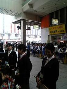 岩本社会保険労務士事務所 みかんの国愛媛で働く社労士のブログ-Image570.jpg