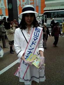 岩本社会保険労務士事務所 みかんの国愛媛で働く社労士のブログ-Image572.jpg