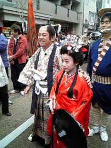 岩本社会保険労務士事務所 みかんの国愛媛で働く社労士のブログ-Image581.jpg