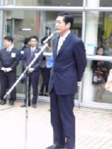 岩本社会保険労務士事務所 みかんの国愛媛で働く社労士のブログ-Image590.jpg