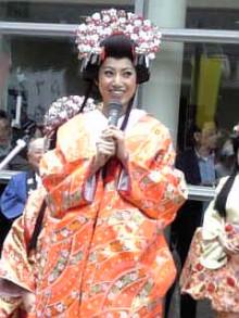 岩本社会保険労務士事務所 みかんの国愛媛で働く社労士のブログ-Image597.jpg