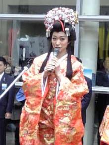 岩本社会保険労務士事務所 みかんの国愛媛で働く社労士のブログ-Image595.jpg