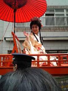 岩本社会保険労務士事務所 みかんの国愛媛で働く社労士のブログ-Image616.jpg
