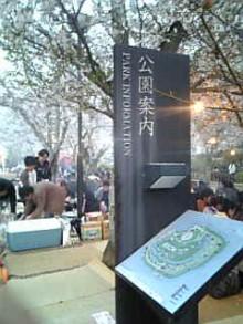 岩本社会保険労務士事務所 みかんの国愛媛で働く社労士のブログ-Image641.jpg