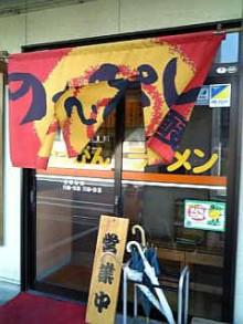 岩本社会保険労務士事務所 みかんの国愛媛で働く社労士のブログ-Image654.jpg