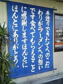 岩本社会保険労務士事務所 みかんの国愛媛で働く社労士のブログ-Image655.jpg
