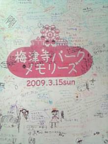 岩本社会保険労務士事務所 みかんの国愛媛で働く社労士のブログ-Image663.jpg