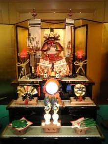 岩本社会保険労務士事務所 みかんの国愛媛で働く社労士のブログ-Image665.jpg