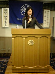 岩本社会保険労務士事務所 みかんの国愛媛で働く社労士のブログ-Image672.jpg