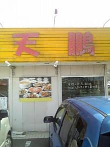 岩本社会保険労務士事務所 みかんの国愛媛で働く社労士のブログ-Image696.jpg