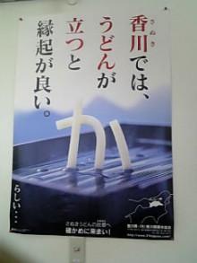 岩本社会保険労務士事務所 みかんの国愛媛で働く社労士のブログ-Image698.jpg