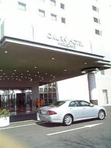 岩本社会保険労務士事務所 みかんの国愛媛で働く社労士のブログ-Image700.jpg