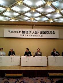 岩本社会保険労務士事務所 みかんの国愛媛で働く社労士のブログ-Image704.jpg