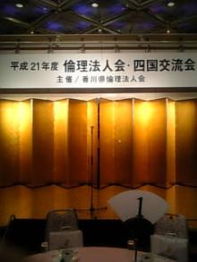 岩本社会保険労務士事務所 みかんの国愛媛で働く社労士のブログ-Image701.jpg