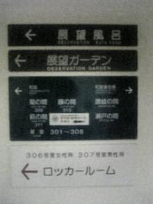 岩本社会保険労務士事務所 みかんの国愛媛で働く社労士のブログ-Image719.jpg