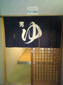岩本社会保険労務士事務所 みかんの国愛媛で働く社労士のブログ-Image721.jpg