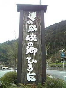 岩本社会保険労務士事務所 みかんの国愛媛で働く社労士のブログ-Image728.jpg