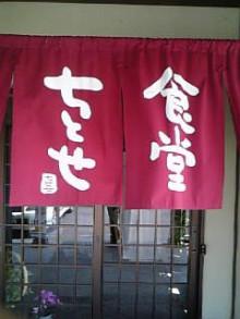 岩本社会保険労務士事務所 みかんの国愛媛で働く社労士のブログ-Image730.jpg