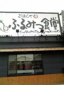 岩本社会保険労務士事務所 みかんの国愛媛で働く社労士のブログ-Image738.jpg