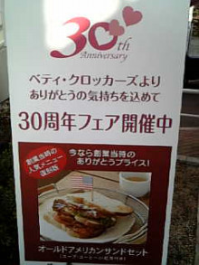 岩本社会保険労務士事務所 みかんの国愛媛で働く社労士のブログ-Image751.jpg