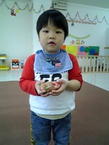 岩本社会保険労務士事務所 みかんの国愛媛で働く社労士のブログ-Image757.jpg