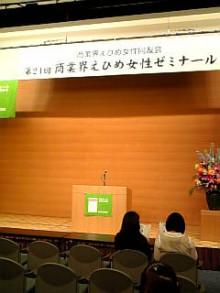 岩本社会保険労務士事務所 みかんの国愛媛で働く社労士のブログ-Image776.jpg